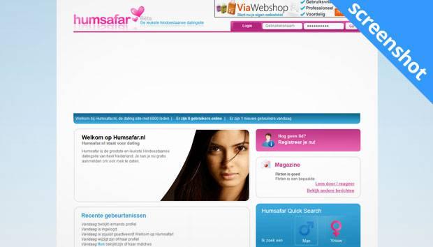 Humsafar screenshot