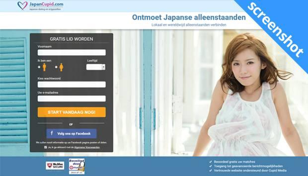 JapanCupid.com screenshot