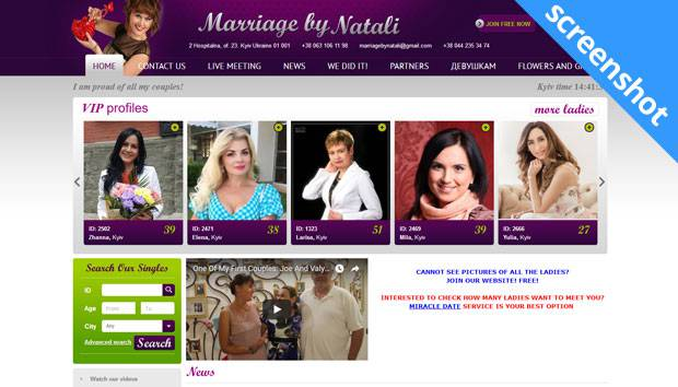 Marriage by Natali screenshot