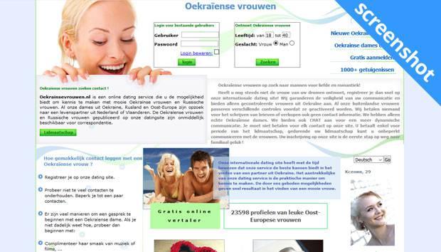 Oekrainsevrouwen.nl screenshot