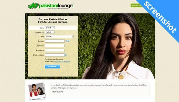 PakistaniLounge.com screenshot