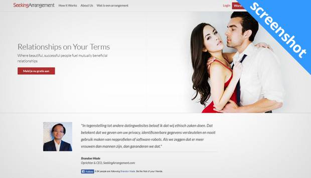 SeekingArrangement screenshot
