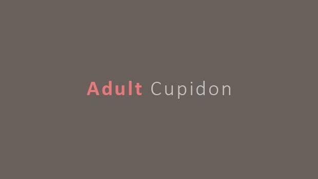 Adult Cupidon logo