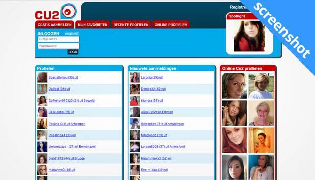 CU2 screenshot