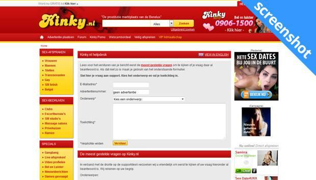 kinky.nl screenshot