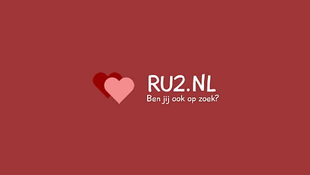 Ru2.nl logo