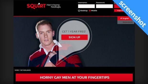 Squirt screenshot