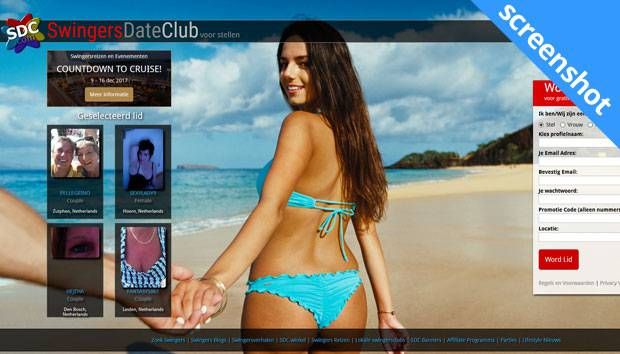 SDC.com screenshot