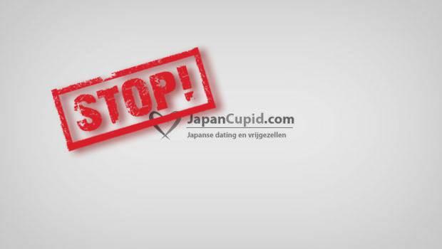 JapanCupid.com opzeggen
