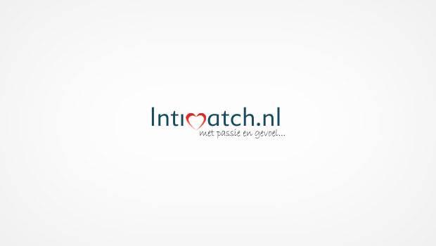 Intimatch.nl logo